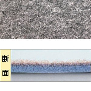 防炎パンチカーペット(ラバー付き)グレー 182cm幅x20m巻【CPF-105W】|dubian
