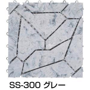 【ベランダ・ガーデニングに】システムストーンSS-300g グレー(約30x30cm,30枚入り1カートン)|dubian