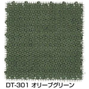 人工芝シバックス オリーブグリーンDT-301(約30x30cm,30枚入り1カートン)|dubian