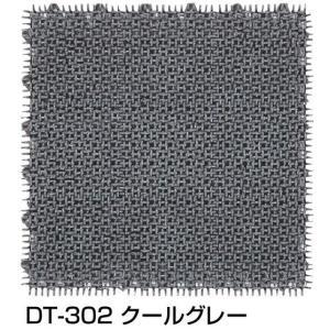 人工芝シバックス クールグレーDT-302(約30x30cm,30枚入り1カートン)|dubian