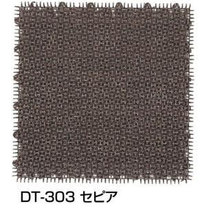 人工芝シバックス セピアDT-303(約30x30cm,30枚入り1カートン) dubian