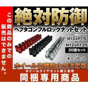 FZ216 19インチ8.5JJ&9.5JJ『FZ/Model216』タイヤ付セット『5H-PCD114.3』『ダークメタリックシルバー』アルファード ヴェルファイア セルシオ クラウン|duc-by-ulysses-inc|06