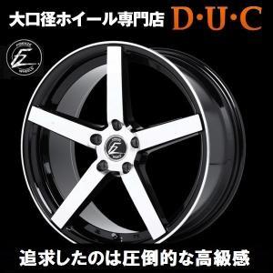 FZ568 19インチ8.5JJ『FZ-568』タイヤ付セット『5H-PCD114.3』『ポリッシュxブラック』 エルグランド エスティマ クラウン 10アルファード マークX|duc-by-ulysses-inc