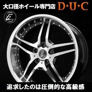 FZ337 19インチ8.5JJ&9.5JJ『FZ/Model-337』タイヤ付セットセット『5H-PCD114.3』『ブラポリ』アルファード ヴェルファイア セルシオ クラウン|duc-by-ulysses-inc