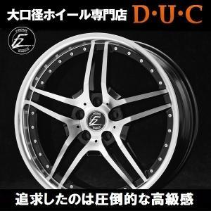 FZ337 19インチ8.5JJ『FZ/Model-337』タイヤ付セットセット『5H-PCD114.3』『ブラポリ』エルグランド エスティマ クラウン 10アルファード|duc-by-ulysses-inc