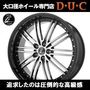 22インチ9.0JJ『FZ/Model-349/MY15』&タイヤ265/35R22付セット『ブラポリ』ハリアー RX CX-5 ムラーノ エクスプローラー|duc-by-ulysses-inc
