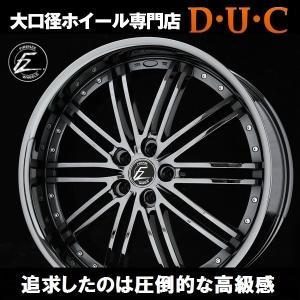 22インチ9.0JJ『FZ/Model-349』&タイヤ245/30R22付セット『5H-PCD114.3』『ブラックスパッタリング』アルファード ヴェルファイア エルグランド|duc-by-ulysses-inc
