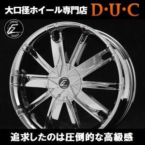 22インチ8.5JJ『FZ/Model-371』&タイヤ245/30R22付セット『5H-PCD114.3』『ブラックスパッタリング』アルファード ヴェルファイア エルグランド|duc-by-ulysses-inc