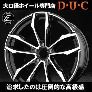 FZ413 19インチ8.5JJ&9.5JJ『FZ-R413』タイヤ付セット『5H-PCD114.3』『ブラック&ダイヤカット』 アルファード ヴェルファイア セルシオ クラウン duc-by-ulysses-inc