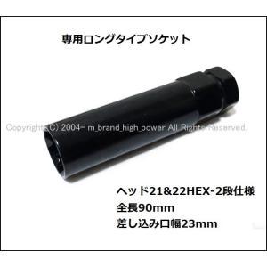 スプラインフルロックナット20個セット M14 P1.5 トヨタ  レクサス  レッド ブラック 赤 黒 クロームメッキ 送料無料 duc-by-ulysses-inc 03