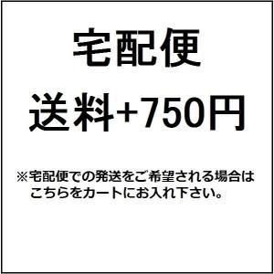宅配便発送用『送料750円』|duc-by-ulysses-inc