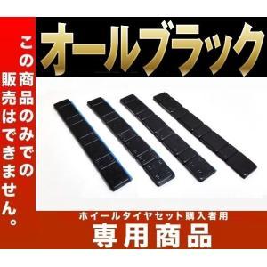 PS4 軽用15インチ『Leowing PS Four/レオウィング ピーエスフォー』165/50R15 165/55R15タイヤ付セット『15-5.0JJ』『4H-PCD100』ブラック&リムポリッシュ|duc-by-ulysses-inc|05