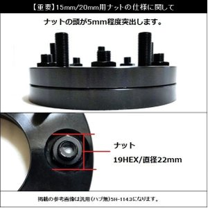 送料無料 高強度アルミ鍛造ブラックワイドトレッドスペーサー4H-100-『P1.5』15mm 2枚セット『代引き不可』|duc-by-ulysses-inc|02