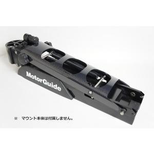 モーターガイド 21ゲータースプリングマウント用カーボンジャケット|ducacraft