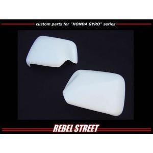 [REBEL STREET] レベルストリート ジャイロキャノピー用ミラーカバー ducacraft