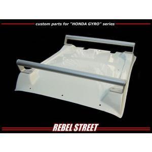 [REBEL STREET] レベルストリート ジャイロキャノピー用ルーフキャリア ducacraft