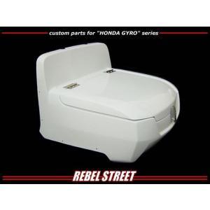 [REBEL STREET] レベルストリート ジャイロキャノピー用リアトランク ver,1 ducacraft