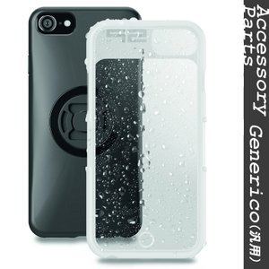 ★iPhone8/7/6用 スマホケースセット(サポートキットが必要です)|ducatiosakawest