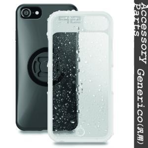 ★iPhone8+/7+/6+用 スマホケースセット(サポートキットが必要です)|ducatiosakawest