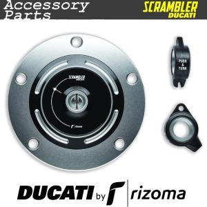 ★Rizoma ビレットアルミニウム製フィラープラグ(1100ccモデル用)|ducatiosakawest