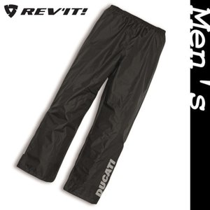 ★Strada 2 レインパンツ 黒 サイズL (with REV'IT)|ducatiosakawest