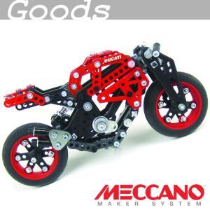★Monster1200 Meccano 263ピース ducatiosakawest