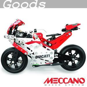 ★2019New☆Desmosedici GP Meccano 351ピース ducatiosakawest
