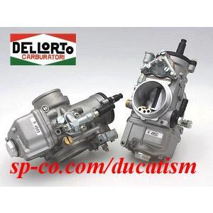 DELLORTO PHM41 デロルト  φ41キャブレター チョーク DUCATI 750F1等|ducatism