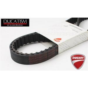 あすつく DUCATI 純正 タイミングベルト 1台分2本セット 066029090 750F1 空冷750-600-400-350ccモデル用 -1997まで|ducatism