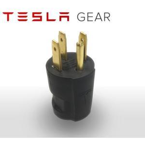テスラモーターズ モバイルコネクター 充電器用 NEMA 14-50アダプター TESLA  (Model S/Model X)|ducatism