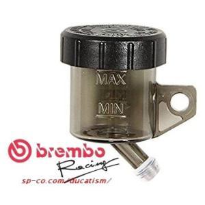 ブレンボジャパン正規品 brembo オイルタンク S15Bタイプ 小 タンク:スモークグレー キャップ:黒  取出し:45度 ブレンボ 10.4446.53|ducatism