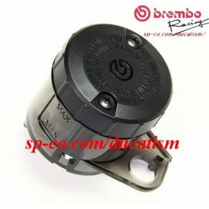 (国内正規品)brembo(ブレンボ) オイルタンク S50タイプ 大 タンク:スモークグレー キャップ:黒、取出し:下曲がり 10.4446.63 ducatism