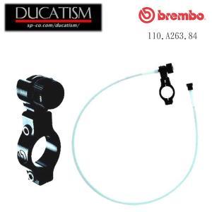 在庫あり brembo RCS ブレーキマスター用 リモートアジャスター 110.A263.84 ブレンボ HP ラジアル コルサコルタ φ19/16/15 V4|ducatism