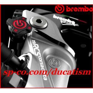 あすつく brembo ラジアルブレーキマスター Corsa Corta 19 RCS φ19x 18-20 110.C740.10 ブレンボ コルサコルタ DUCATI V4 V4R|ducatism