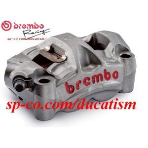 brembo モノブロックラジアルマウントブレーキキャリパー M50 P4 30/30 100mm 左右セット パッド付き チタンカラー 220.A885.10|ducatism