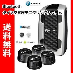 (1年保証付き)FOBO Tire (Bluetooth4.0 TPMS) 国内正規品 (ブラック)Black ducatism
