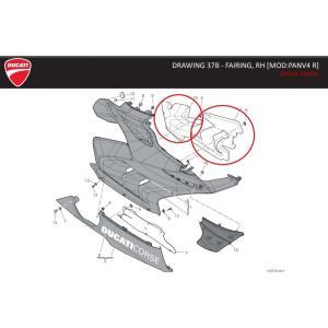 DUCATI パニガーレ V4/V4R アッパーフェアリング用消音/防熱緩衝材 左右set Panigale V4 /V4R ドゥカティ 正規純正品 48612241A 48612251A|ducatism