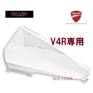 DUCATI パニガーレ V4R 純正 スクリーン クリアー 純正部品 ドゥカティ Panigale V4R 正規純正品 48711111A|ducatism