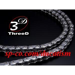 ThreeD スリード 520SP レース用チェーン クローム 110L DUCATI 520SP-CR-110 MLJ EK 江沼チェーン 日本製|ducatism