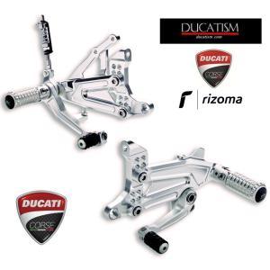 最終セール New DUCATI CORSE Panigale SuperLeggera V4 アルミ調整可能ライダーフットペグ  96280651AA ドゥカティ コルセ純正 パニガーレV4 可倒式ステップkit|ducatism