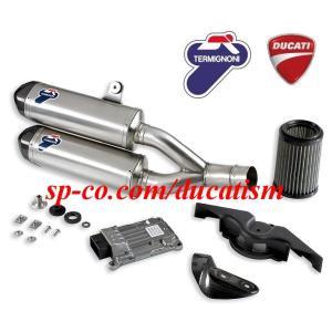 テルミニョーニ モンスター 1100EVO スリップオン サイレンサー 96450111B DUCATI Monster 1100 Evo TERMIGNONI RACING ECU&エアクリーナーフルset|ducatism
