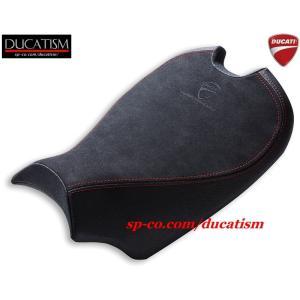 DUCATI パニガーレ V4 レーシングシート (テクニカルファブリック製) ドゥカティ Panigale V4 DUCATIパフォーマンス正規純正品|ducatism