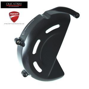DUCATI パニガーレ V4R 乾式クラッチカバー カーボン ドゥカティ Panigale V4 DUCATIパフォーマンス正規純正品 96981251AA|ducatism