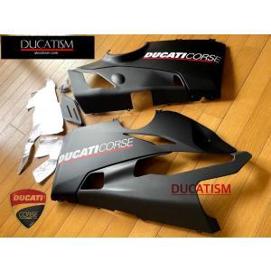 あすつく DUCATI パニガーレ V4 SP用 塗装済 純正レーシング ロアフェアリングset アクラポビッチ フルエキ スリップオン PanigaleV4SP ドゥカティ 97180653AE|ducatism