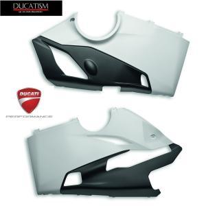 DUCATI パニガーレ V4/V4R レーシング ロアフェアリング左右set 未塗装 アクラポビッチ フルエキ / スリップオン 用 PanigaleV4 ドゥカティ 純正 97180713A|ducatism