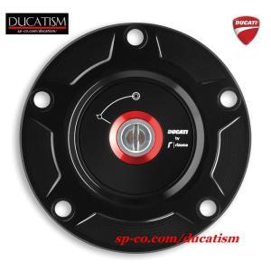 希少 DUCATI パニガーレ V4/V4R/1299/1199 ビレットアルミニウム製フィラープラグ ドゥカティ Panigale V4  パフォーマンス正規純正品 Rizoma タンクキャップ|ducatism