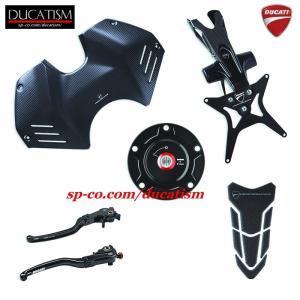 DUCATIPerformance Panigale V4 Sport アクセサリーパッケージ【DUCATIパフォーマンス正規純正品】|ducatism