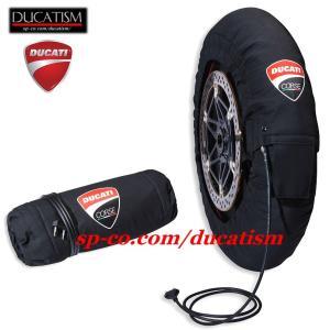 DUCATIPerformance Panigale V4 タイヤウォーマーセット【DUCATIパフォーマンス正規純正品】|ducatism