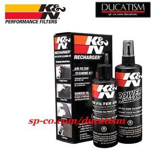 K&N(ケーアンドエヌ) 【国内正規輸入品】フィルターケアサービスKIT フィルターオイル&クリーナー ducatism