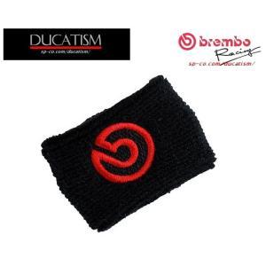 ブレンボ 純正 オイルタンクカバー 小 brembo ジャパン正規品 S15 リザーバータンク カバー 60x40mm ブラック/赤ロゴ 1個 99.8637.66|ducatism